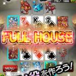 サイバード、ポーカーとRPGが融合したiOSアプリ『ポーカー&ダンジョンズ』をリリース