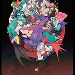「ヴァンパイア アートワークス」発売決定 ― 表紙に西村キヌ氏、描き下ろしイラストにあきまん氏ら参加