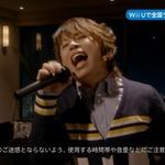 T.M.Revolution 西川貴教さんが「女々しくて」を熱唱 ― 『Wii カラオケ U』新TVCMオンエア