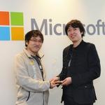 過去一年で急速に成長!女神クラウディアに見守られながら総合力で勝負する「Windows Azure」・・・アプリクラウド2013受賞記念インタビュー
