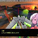 レベルファイブ、iOS版『解放少女』全世界同時配信 ― Game Centerに対応、新たな遊び方も