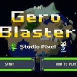 【BitSummit】『洞窟物語』の開発室Pixelが新作アクション『Gero Blaster』を正式発表