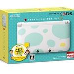2013年春から夏に掛けて発売される限定3DS本体&新色情報ひとまとめ