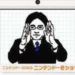 【ちょっと Nintendo Direct】『うごくメモ帳3D』無料と有料2種類のコミュニティサービスを展開