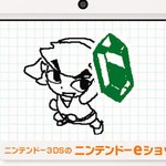 【ちょっと Nintendo Direct】3Dのメモがカンタンに書ける『うごくメモ帳3D』2013年夏配信