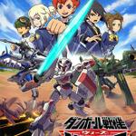 コンセプトは放課後の戦場 ― 完全新作『ダンボール戦機ウォーズ』3DSで発売決定