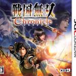 3DS初期を支えたタイトルがお安くなってダウンロード販売 ― 『戦国無双 Chronicle』など