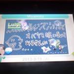 『ルイージマンション2』発売記念、宮本茂氏直筆の特別な日記を3DSユーザー向けに配信