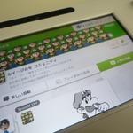 今年はルイージの年!Wii UのMiiverseにルイージ専用コミュニティがオープン