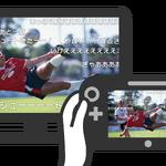 ついに「ニコ生」GamePad単体での視聴も可能に ― Wii U『ニコニコ』バージョンアップ