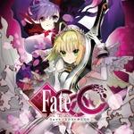 遂に発売『Fate/EXTRA CCC』、豪華声優陣のサイン色紙が当たる感想キャンペーン実施