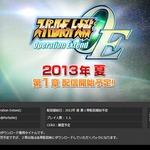 PSP『スーパーロボット大戦Operation Extend』はシリーズ初のダウンロード専用タイトル