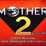 【女子もゲーム三昧】42回 おとなも こどもも おねーさんも。Wii Uバーチャルコンソールで『MOTHER2 ギーグの逆襲』がプレイできるぞー!