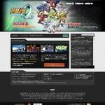 『スーパーロボット大戦Operation Extend』参戦作品やゲームシステムなどの詳細が公開
