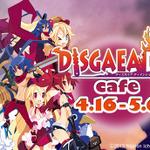 日本一ソフトウェア、グッ鉄カフェで『ディスガイア D2』コラボカフェを開催