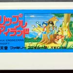実は今年で生誕25周年『リップルアイランド』3DSバーチャルコンソールに追加