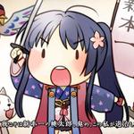 『鬼ごっこ! Portable』新本(にっぽん)昔ばなし風のトレーラー公開