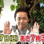 『ポケットモンスター X・Y』明日放送の「ポケモンスマッシュ!」で新ポケモン初公開