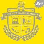 任天堂ゲームセミナー2013実施決定 ― Wii U向けゲームを制作、在住型に変更