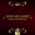 ついに大阪上陸「バンタンゲームアカデミー」大阪校を難波に開校