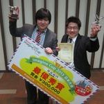 専門学校生が一人で開発したゲームエンジンが「Imagine Cup 2013」日本代表に選出