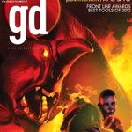 米ゲーム業界誌「Game Developer Magazine」が7月で廃刊