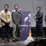 『DARK SOULS II』プレス発表会レポート(3): カフェやデザインコンテスト、芸人「麒麟」も登場したプロモーション情報