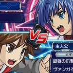 3DSではネット対戦も楽しめる『カードファイト!! ヴァンガード ライド トゥ ビクトリー!!』本日発売