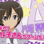 『這いよれ!ニャル子さん 名状しがたいゲームのようなもの』ニャル子とクー子が出演するPVが公開