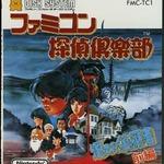 任天堂の名作アドベンチャー『ファミコン探偵倶楽部 消えた後継者』3DSVCで配信決定