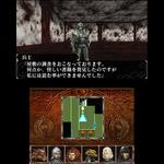 『エルミナージュ ゴシック 3D REMIX』発売日決定、RPG初心者でも遊びやすく