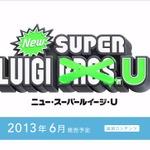 【Nintendo Direct】『New スーパーマリオU』追加DLC「New スーパールイージ U」配信時期が6月に決定