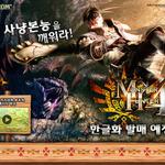 韓国で続々と日本製3DSソフトがリリース決定 - 『ルイージマンション2』『モンスターハンター4』など