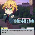 『うたの☆プリンスさまっ マジLOVE1000% スケジュールカレンダー』iOS版がついに配信