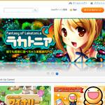 PC版「mixiゲーム」リニューアルオープン