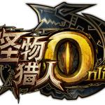 CryEngine3を採用した『Monster Hunter Online』が中国向けに登場 ― F2Pで6月にベータ始動