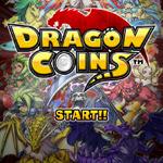 【ロイドレポ】第1回 コインを落とす爽快感と育成に心を奪われた『ドラゴンコインズ』