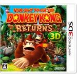 『ドンキーコング リターンズ3D』パッケージデザインをチェック、Wii版と同じアートワークを採用