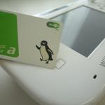 Wii U、Suicaを使って電子決済が可能に ― 任天堂、新たなビジネス拡大目指す