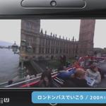 『Wii U パノラマビュー』4月27日より配信 ― ダイジェスト映像の予告編も
