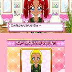 3DS『キラ★メキ おしゃれサロン!』発売日決定、あいことばでアイテムをゲット