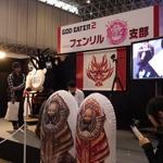 ステージではニコニコ生放送と連携したイベントが開催。客席にはコクーンメイデンがパンチングバルーンとなって会場に設置されていました。の画像