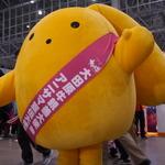 大田原牛親善大使兼アニサマ宣伝大使のうーさーくん。ちびっ子からも大人気。の画像