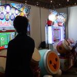 演奏してみたエリアでは『太鼓の達人』の体験コーナーも。の画像