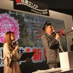【ニコニコ超会議2】新幹線車両を解体しながら即売、貴重な部品の数々に鉄道ファン興奮