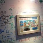 【ニコニコ超会議2】任天堂ファンが書きこんだメッセージをお届け