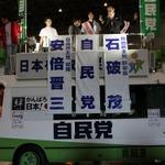 【ニコニコ超会議2】ネット選挙解禁で若者へのアピールを模索する各政党ブース