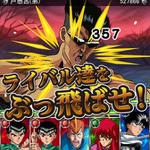 アニメを元にしたストーリーが楽しめる、iOS版『幽☆遊☆白書‐魔界統一最強バトル‐』リリース