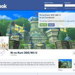 Wii Uや3DSで『二ノ国』をプレイしたい!海外ファンがFacebookで移植要望キャンペーンをスタート