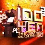 ゲームセンターの熱い文化を扱ったドキュメンタリーDVD『100 Yen: The Japanese Arcade Experience』が発売